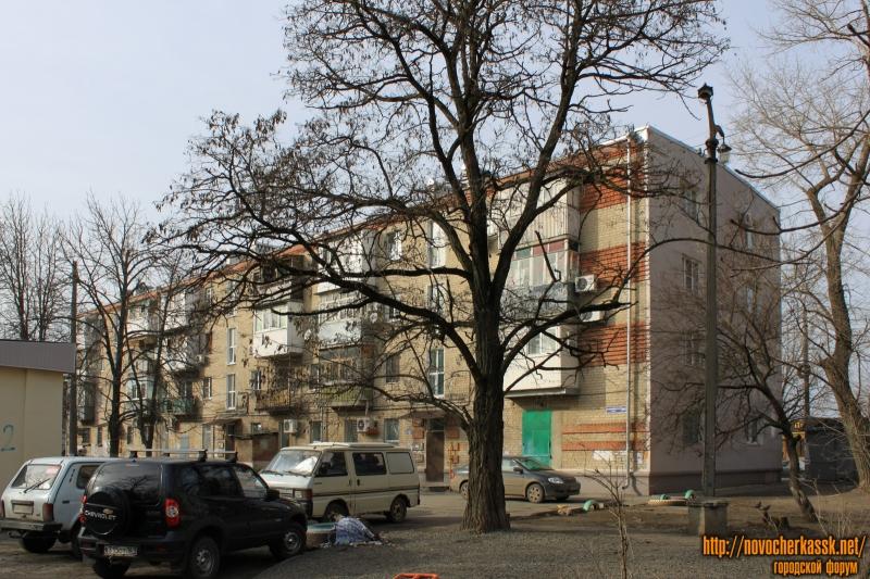 Улица Будённовская, 189/1