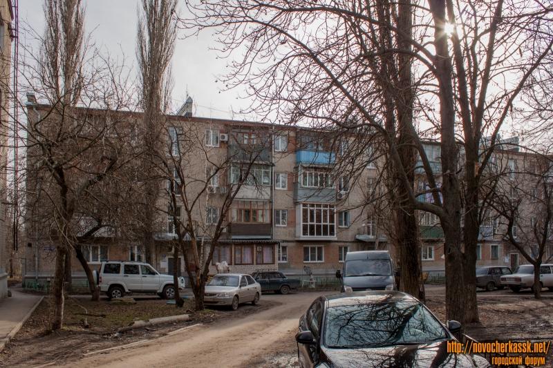 Улица Будённовская, 193