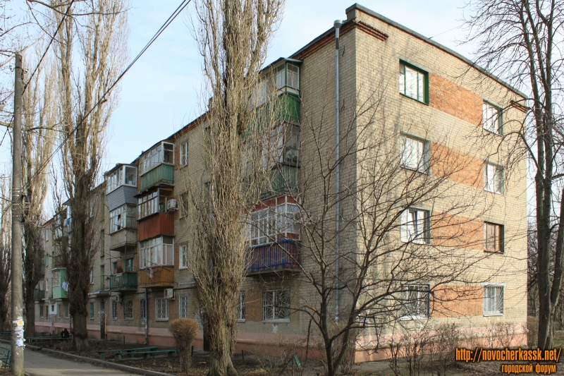 Улица Будённовская, 221