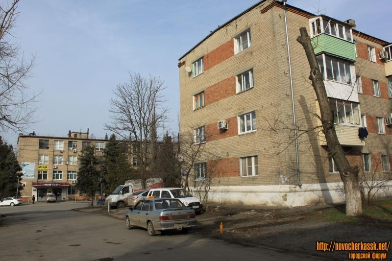 Улица Будённовская, 195 и заводоуправление «Магнит»