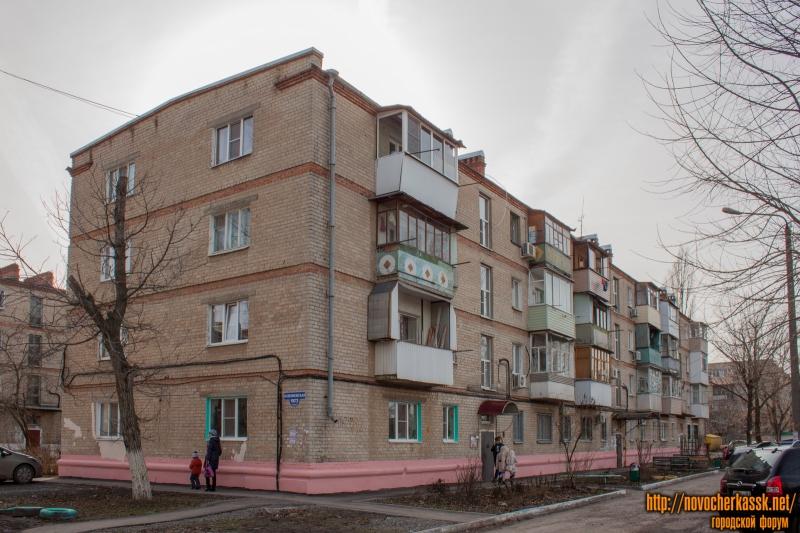 Улица Будённовская, 197/2