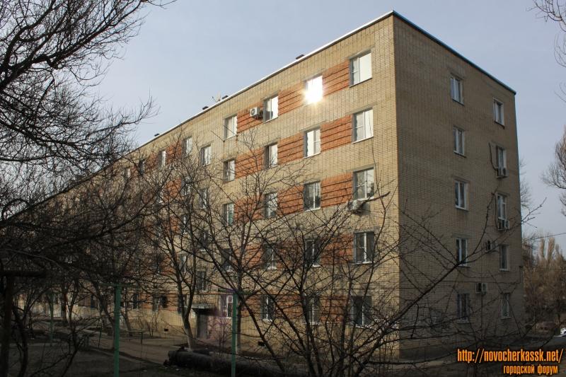 Улица Буденновская, 237