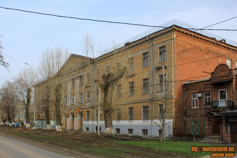 Новочеркасский геологоразведочный колледж. Улица Троицкая