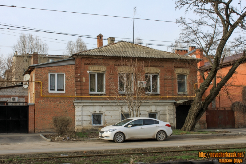 Улица Троицкая, 120