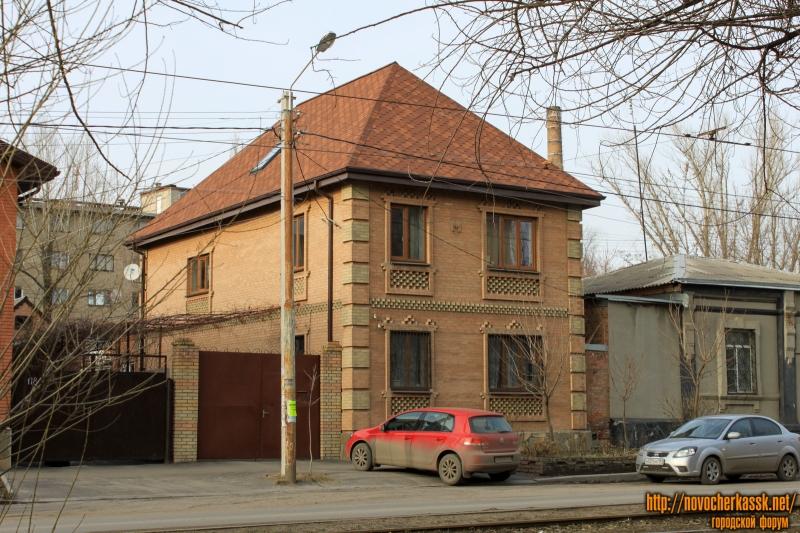 Улица Троицкая, 116