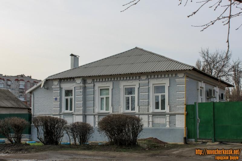 Улица Каляева, 20