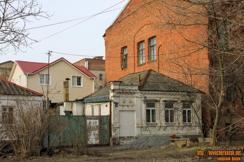 Улица Каляева, 14