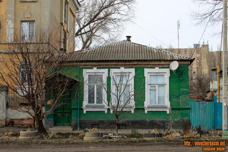Улица Каляева, 10