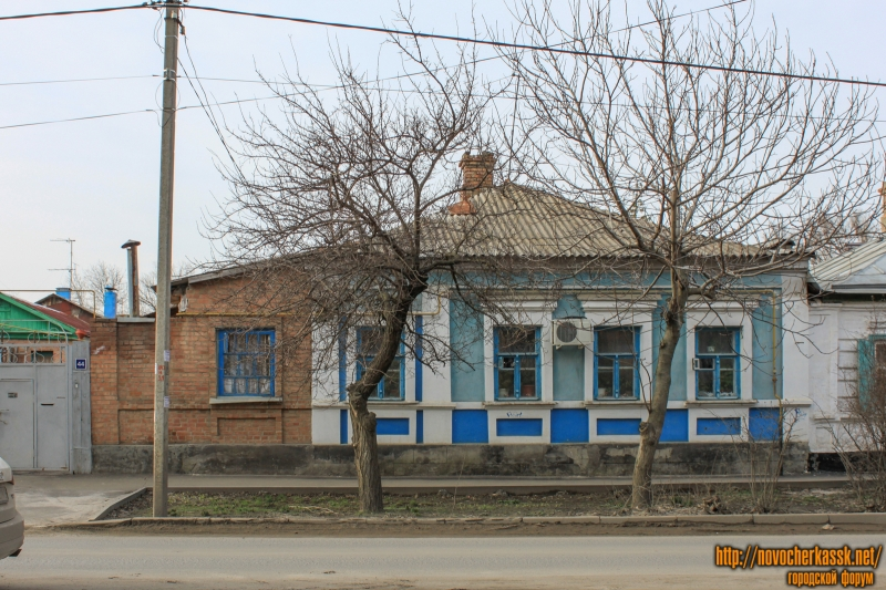 Улица Троицкая, 44