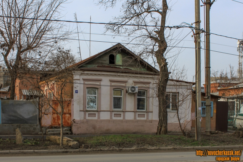 Улица Троицкая, 28