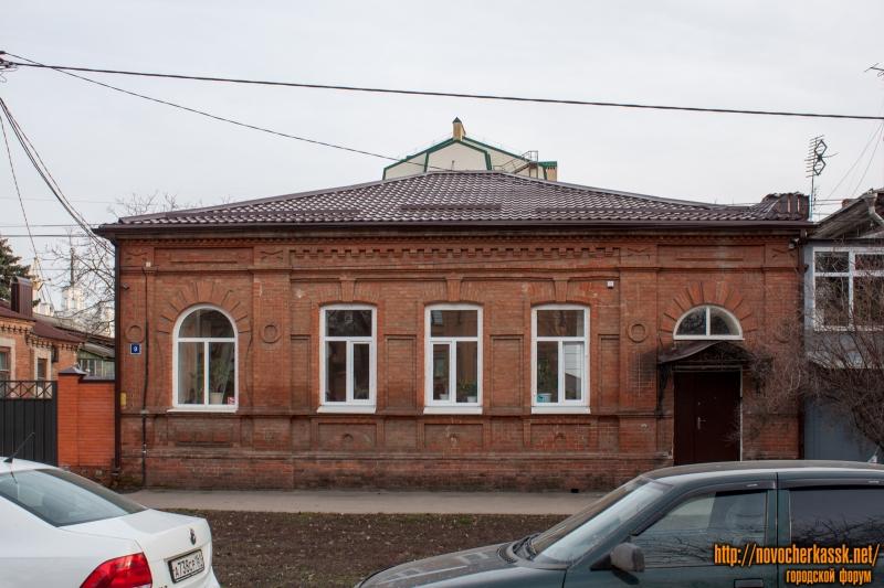 Улица Троицкая, 9