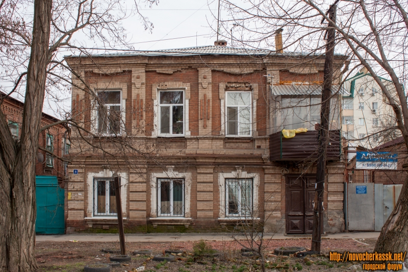 Улица Троицкая, 5