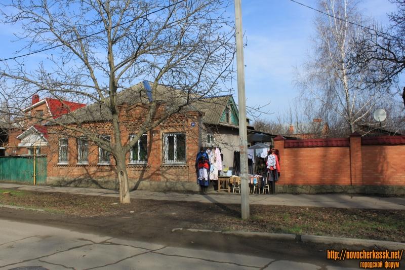 Улица Народная, 58