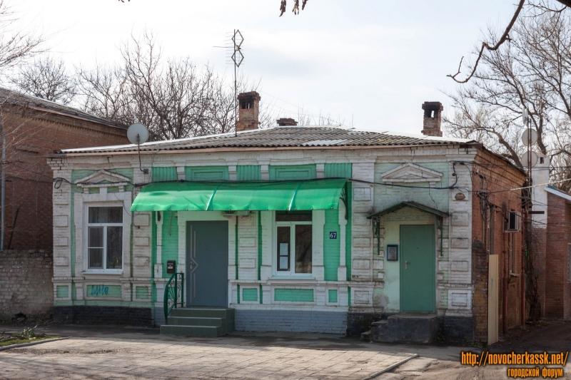 Проспект Ермака, 71