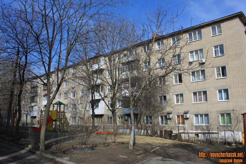 Улица Ленгника, 6 и двор дома номер 4