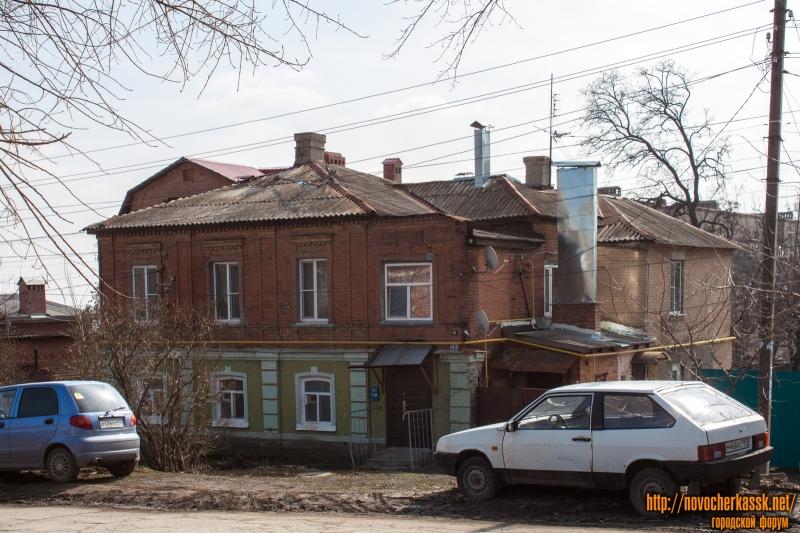 Александровская, 43