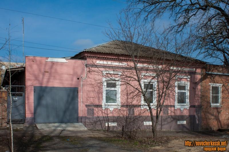 Улица Александровская, 36А