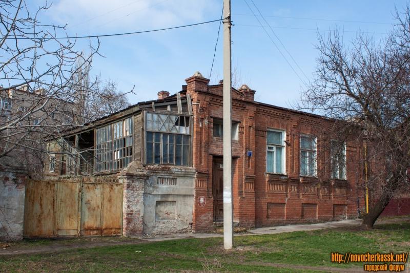 Переулок Комсомольский, 7