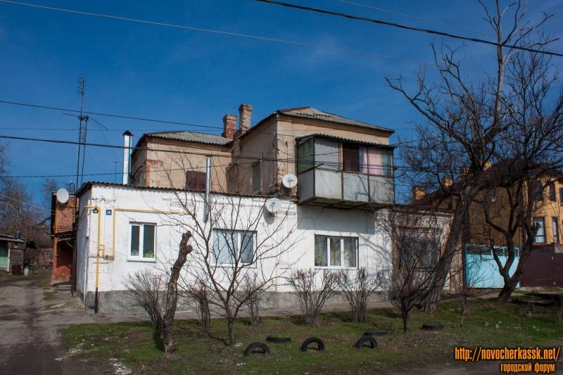 Улица Кавказская, 36