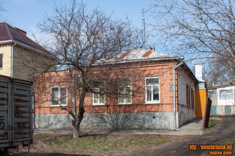 Улица Александровская, 50