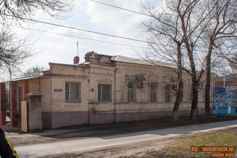 Улица Александровская, 81