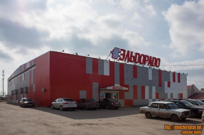 Магазин «Эльдорадо» на Платовском проспекте