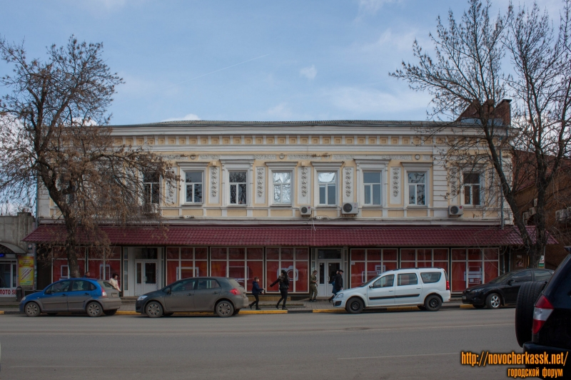 Бывший магазин «Гастроном-70»