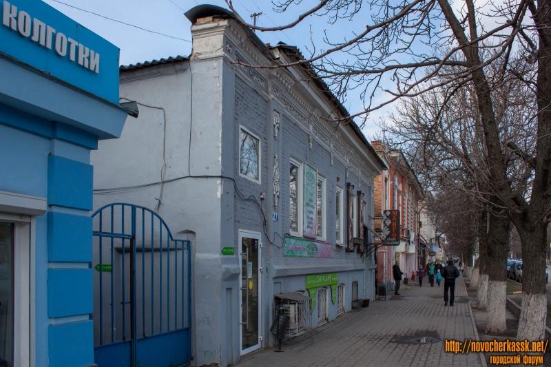 Улица Московская, 27