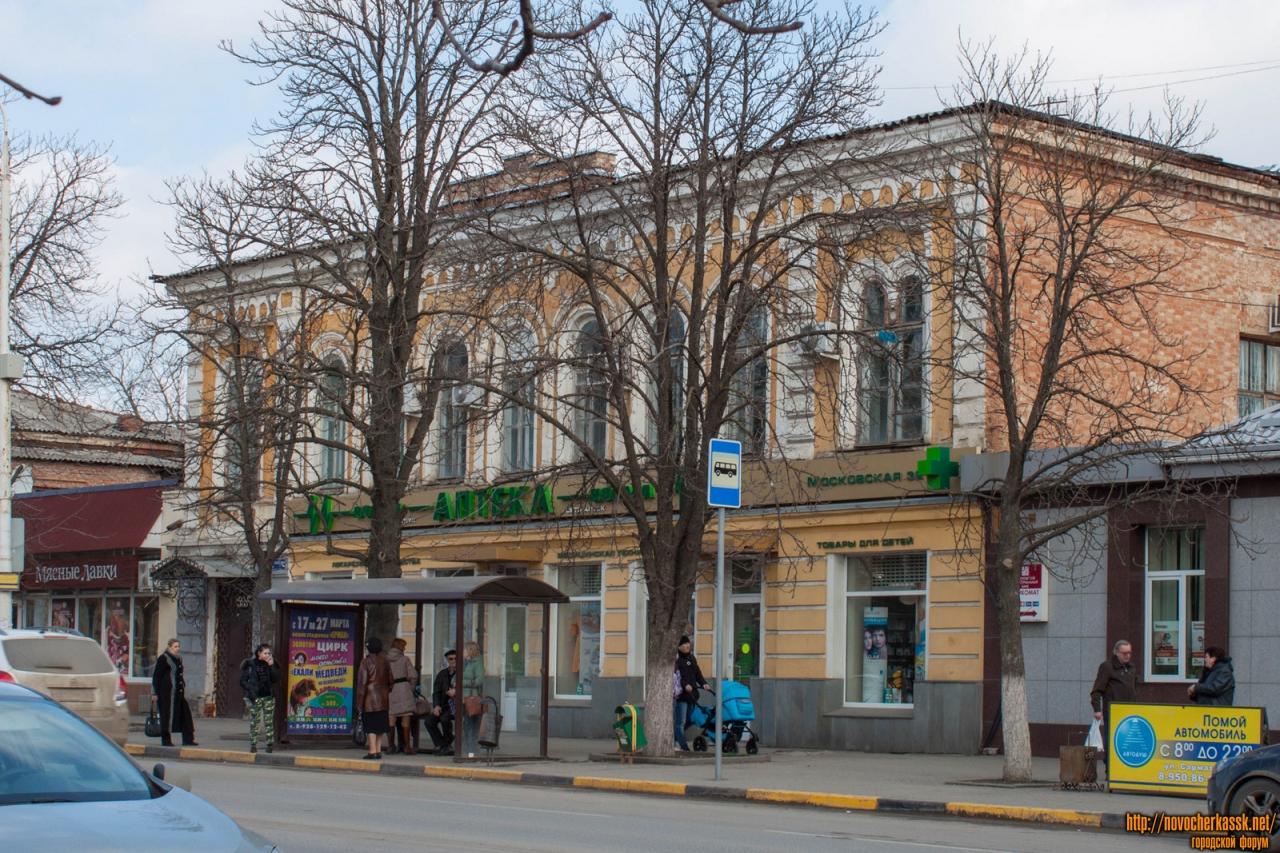 Картинки улиц новочеркасска