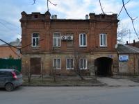Дом на площади Левски 15