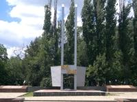 В Новочеркасске пройдут несколько крупных мероприятий, посвященных Дню памяти и скорби