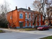 Дом по пр-ту Ермака 107