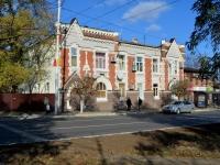 Новочеркаск. Дом по Баклановскому пр-ту 28