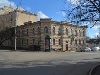 Административное здание бывшей станицы Новочеркасской
