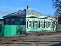 Дом художника Митрофана Борисовича Грекова