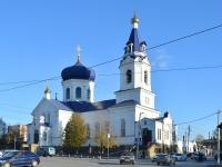 Свято-Архангело-Михайловский храм