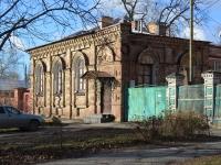 Дом по ул. Троицкой 4