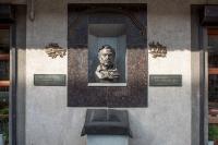 Памятник поэту Давыдову