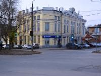 Здание Общества вспоможения учреждений Области Войска Донского