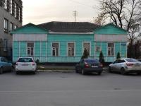 Здание почтово-ямской станции