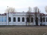 Здание Донской казённой палаты
