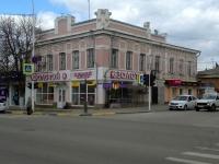 Жилой особняк с магазином  Бориса Игнатьевича Бабенко