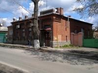 Дом по ул. Пушкинской 98