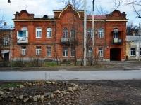 Дом по ул. Богдана Хмельницкого 66