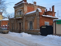 Новочеркасск.Жилой особняк архитектора В.Н. Куликова