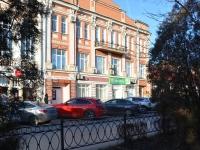 Здание Русско-Азиатского банка