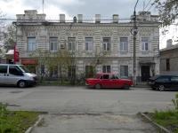Дом купчихи Кирюниной