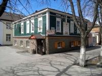 Жилой дом чиновника Т.Ф. Черноярова