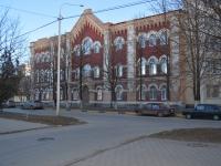 Здание Донской Духовной семинарии