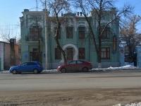 Дом по ул. Московской 61